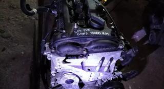 Двигатель за 620 000 тг. в Алматы