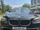 BMW 740 2009 года за 8 000 000 тг. в Нур-Султан (Астана) – фото 4