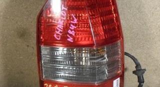 Стоп фонарь правый левый mitsubishi chariot grandis n84w n94w за 10 000 тг. в Караганда