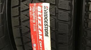 Шины Bridgestone 285/60/r18 DMV2 за 60 000 тг. в Алматы