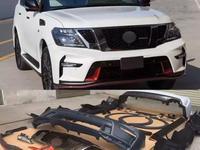 Обвес Нисмо Nissan Patrol 2010-2017 за 580 000 тг. в Алматы