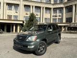 Lexus GX 470 2006 года за 10 500 000 тг. в Алматы – фото 2