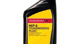 Масло трансмиссионное HONDA HCF-2 за 6 000 тг. в Алматы