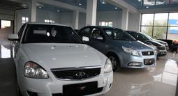 Arena Auto в Павлодар – фото 5