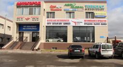 Arena Auto в Павлодар