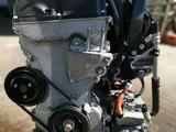 Двигатель Mitsubishi ASX 2.0I 150 л/с за 382 803 тг. в Челябинск – фото 4