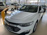 Chevrolet Malibu 2020 года за 9 990 000 тг. в Нур-Султан (Астана)