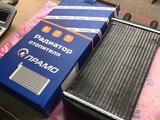 Радиатор печки Газель бизнес за 6 500 тг. в Алматы