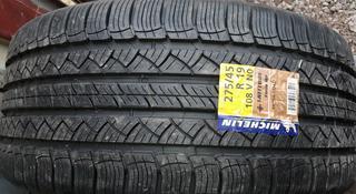 Автошины новые за 65 000 тг. в Алматы