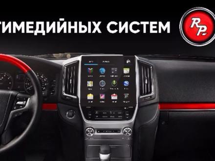 """Авто-планшет """"Red Power за 100 000 тг. в Алматы – фото 12"""