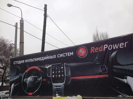 """Авто-планшет """"Red Power за 100 000 тг. в Алматы – фото 2"""