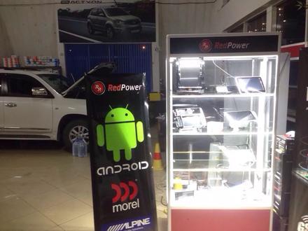 """Авто-планшет """"Red Power за 100 000 тг. в Алматы – фото 33"""