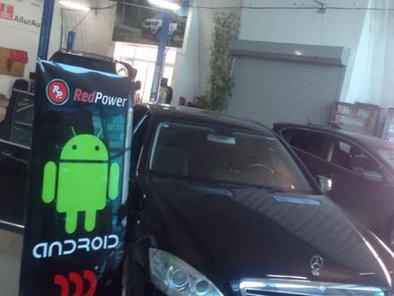 """Авто-планшет """"Red Power за 100 000 тг. в Алматы – фото 45"""