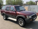 Toyota Hilux Surf 1995 года за 1 990 000 тг. в Петропавловск