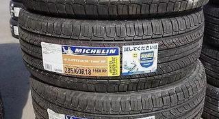 285/60/18 Michelin latitude Tour HP за 350 000 тг. в Нур-Султан (Астана)