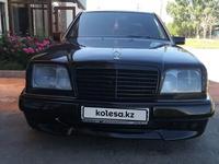 Mercedes-Benz E 280 1994 года за 2 000 000 тг. в Алматы