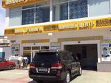 Шинный центр Формула-7 в Байконыр