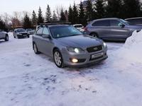 Subaru Legacy 2006 года за 4 550 000 тг. в Усть-Каменогорск