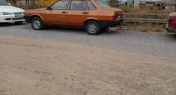 ВАЗ (Lada) 21099 (седан) 1998 года за 500 000 тг. в Актобе