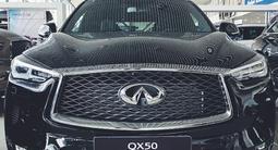 Infiniti QX50 Pure 2020 года за 20 700 000 тг. в Костанай