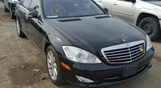 Авторазбор Mercedes-Benz Алматы на Дулатова в Алматы