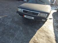 Audi 100 1989 года за 650 000 тг. в Шу