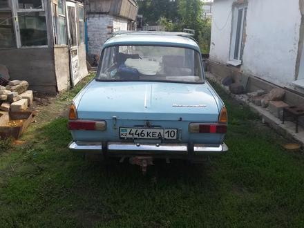 Москвич 412 1986 года за 300 000 тг. в Аркалык