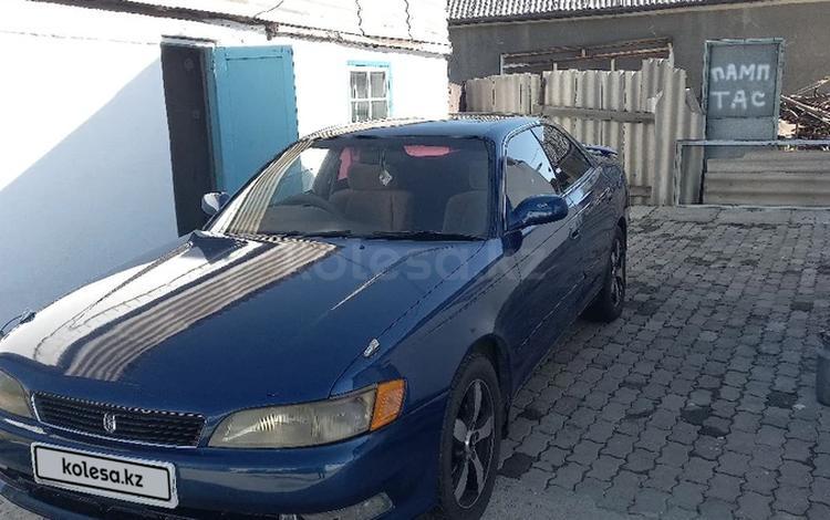 Toyota Mark II 1996 года за 1 950 000 тг. в Талдыкорган