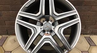 Диски AMG r21 на Mercedes GL, ML, GLE, GLS за 1 500 тг. в Алматы