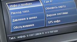 Infiniti QX56 2010 года за 10 000 000 тг. в Павлодар – фото 4