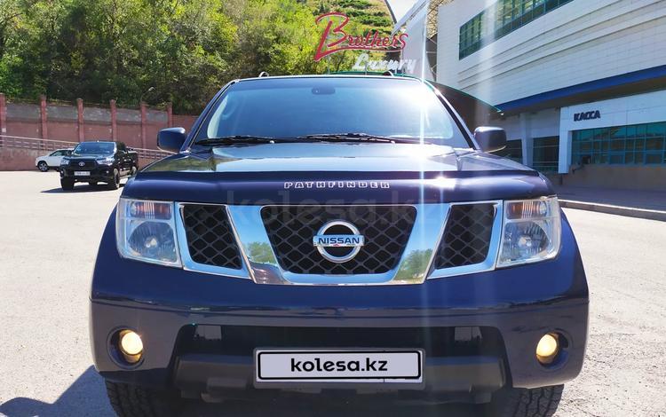 Nissan Pathfinder 2007 года за 6 500 000 тг. в Алматы