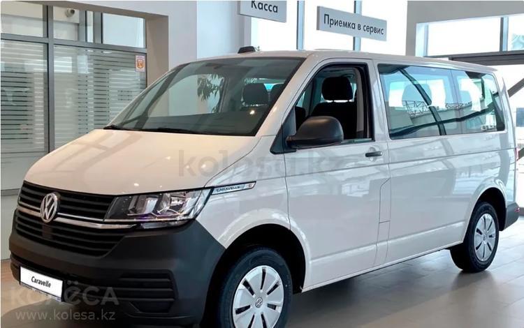 Volkswagen Caravelle Trendline 2021 года за 17 570 000 тг. в Актобе