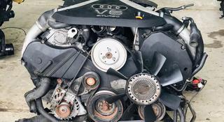 Контрактный двигатель Audi a6 c5 2.7 biturbo. Из Швейцарий! С… за 350 000 тг. в Нур-Султан (Астана)