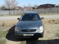 ВАЗ (Lada) Priora 2171 (универсал) 2011 года за 1 600 000 тг. в Уральск
