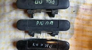 Ручка наружная передняя правая на Nissan Primera p10 (1995 г)… за 2 000 тг. в Караганда