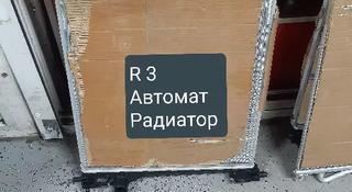 Радиатор за 27 000 тг. в Алматы