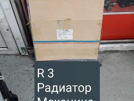 Радиатор за 30 000 тг. в Алматы – фото 2