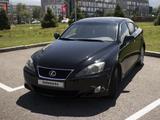 Lexus IS 250 2006 года за 5 100 000 тг. в Алматы – фото 2