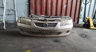 Ноускат (морда) Mazda 626 Capella рестайлинг за 120 000 тг. в Алматы