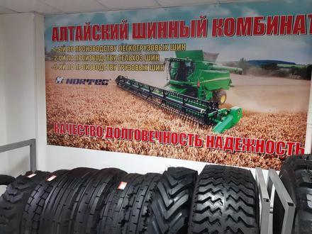Летние шины. Диски. Камеры. Грузовые шины. Сельхоз шины. в Караганда – фото 4