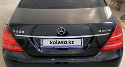 Mercedes-Benz S 550 2007 года за 6 000 000 тг. в Атырау – фото 3