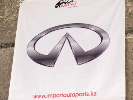 Двигатель из Японии Infinity FX35 за 111 111 тг. в Алматы
