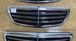 Решетка радиатора Mercedes W222 за 150 000 тг. в Алматы