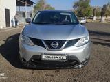 Nissan Qashqai 2014 года за 7 000 000 тг. в Алматы