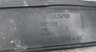 Защита под бампер Вольво С80 Volvo S80 за 10 000 тг. в Алматы