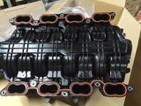 Коллектор всасывающий (1-URFE) за 345 тг. в Алматы – фото 4
