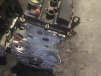 Контрактный двигатель g4ke в Нур-Султан (Астана)