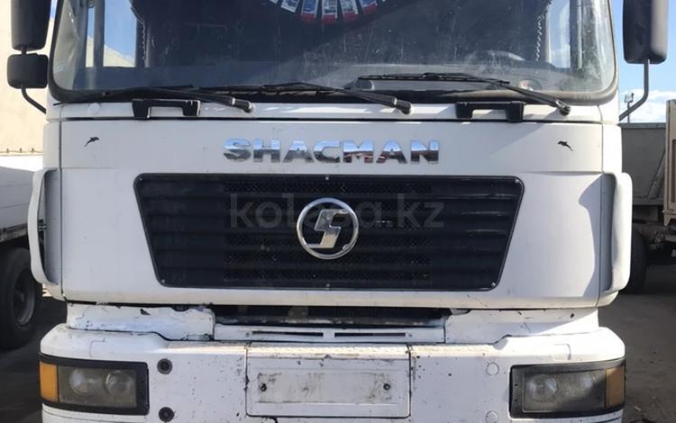 Shacman 2011 года за 11 700 000 тг. в Павлодар