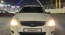 ВАЗ (Lada) 2170 (седан) 2014 года за 2 550 000 тг. в Нур-Султан (Астана) – фото 2