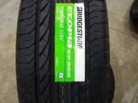 285/60/18 Bridgestone Dueller EP 850 за 240 000 тг. в Нур-Султан (Астана)